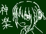 [2013-01-16 18:15:42] ぎんたま!