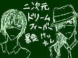 [2013-03-23 13:40:15] 適当^^