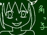 [2013-04-04 13:23:54] 無題