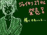 [2013-04-23 19:10:56] 無題