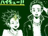 [2013-05-12 01:17:41] ノヤさんと旭さん