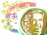 [2013-07-27 10:19:08] あまカフェ 花巻さんのやつw