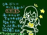 [2013-08-03 16:44:27] 久しぶりに描いてみた!