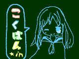 [2013-08-03 21:41:58] アイコン用