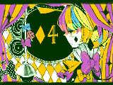 [2013-08-04 00:01:04] 【こくばん.in】◆ダイヤの4◆【トランプ企画】