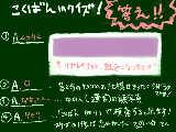 [2014-04-29 11:17:26] リプレイが効くように、あえて通常投稿。ランキング対象外にしてもらいたい。