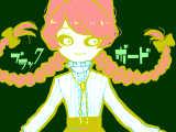 [2014-09-06 00:23:09] 【ブラックボード】参加♡