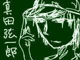 [2014-10-19 18:29:37] 鬼灯様から真田に