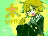 [2015-10-08 22:02:30] たんじょうびだ!