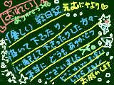 [2015-10-13 14:43:11] 無題