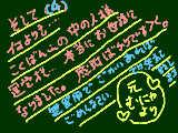 [2015-10-15 17:15:50 無題