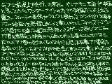 [2015-10-31 04:32:51] 絵日記ぃがぁ