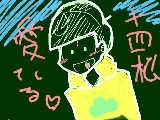 [2016-01-03 00:27:56] じゅーしまつ