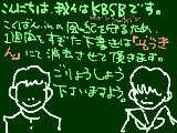 [2016-10-02 00:25:18] 【今日の妄想】こくばん風紀委員会/今週の週番