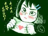 [2016-10-04 21:31:54] 緊張でにらみ顔になっちゃってる少女