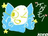 [2017-07-18 12:53:37] Keda