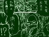 [2018-02-24 06:18:37] 【白黒戦争】白軍の食糧の行方①