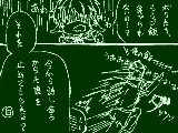 [2018-02-24 17:06:44] 【白黒戦争】白軍の食糧の行方⑤