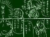 [2018-02-24 23:09:24] 【白黒戦争】白軍の食糧の行方⑨