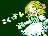 [2018-05-09 23:39:19] こくばんのひおめでとう