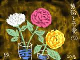 薔薇と芍薬(2)