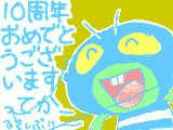 9年ぶり~!エッ…9…ねん…?????