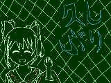 [2018-07-11 21:01:17] 霊夢 (久々投稿)