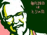 [2018-09-28 09:23:51] KFC