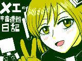 [2018-10-15 00:31:23] ぽんぴる~♪