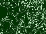 OROCHI3陣地会話あまりにも可愛すぎません???????????
