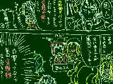 【白黒戦争Ⅱ】食糧難