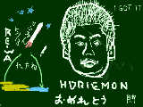 [2019-05-04 12:06:09] おめれとう HORIEMON