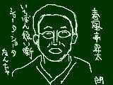 [2019-06-10 21:57:40] 昇太さん