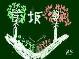 [2020-10-16 10:31:55] 坂道