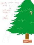 [2016-12-15 23:56:11] 【ブラックボード】中央街のクリスマスツリー
