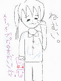 [2009-04-01 02:56:56] ねむ~い