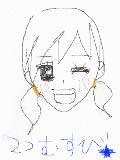 [2009-04-01 03:01:14] 2つむすびw