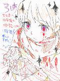 [2009-04-12 03:41:05] おねがい!!露様^^【血表現注意】