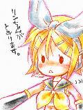[2009-04-17 19:39:13] リンちゃんマイブーム