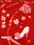 [2009-04-26 16:24:09] CLATHAS