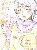 [2009-05-04 16:46:09] USA chan!!