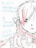 [2009-05-10 20:23:59] すみません^^;;