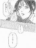 リプ必!?☆記念Ⅱ
