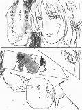 リプ必!?☆記念Ⅲ