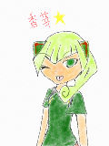 [2009-05-21 13:43:59] 香芽レオn