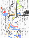 19日の何気なく日記漫画