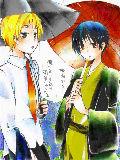 和傘欲しい