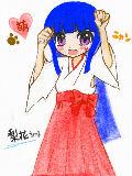 [2009-08-31 14:34:44] かおり♪さま リク 梨花ちゃま