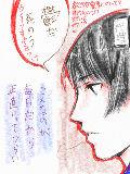[2009-12-01 18:41:53] 鬱だ 死のう^p^