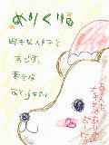 [2009-12-19 18:34:56] ぱーてーtanosimii♡